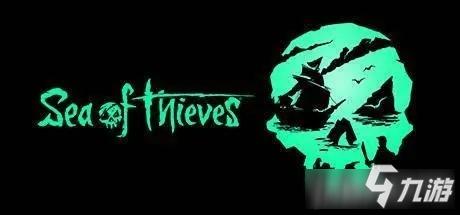 《盗贼之海》狂怒宝箱作用是什么 狂怒宝箱作用是什么
