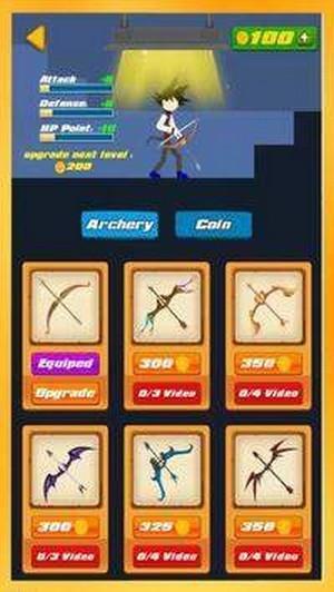 超级战斗弓斗士好玩吗 超级战斗弓斗士玩法简介