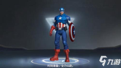 《漫威超级战争》美队技能怎么样 美国队长技能介绍