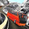 山地巴士比赛2020加速器