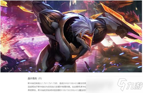 英雄联盟新模式终极魔典三大快乐玩法
