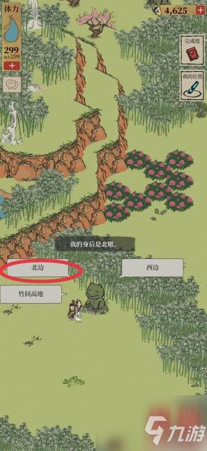江南百景图限时活动竹林怎么走 限时探险竹林通关路线介绍
