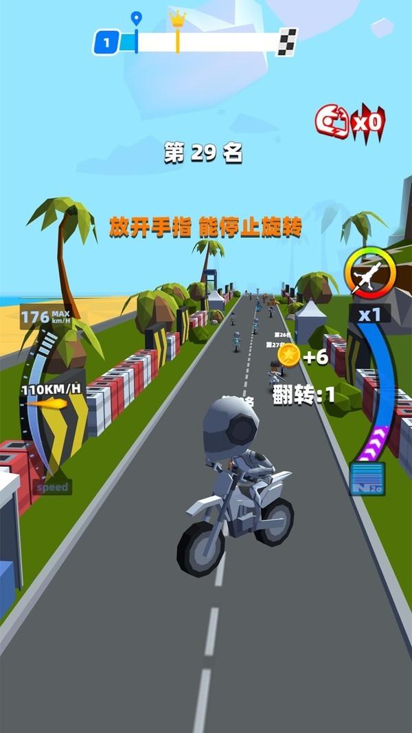 摩托大师特技好玩吗 摩托大师特技玩法简介