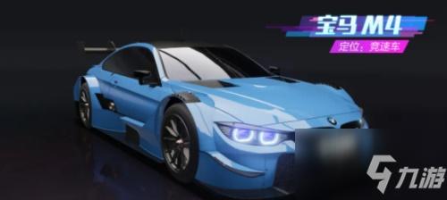 王牌竞速车辆排行 车辆强度排行榜介绍