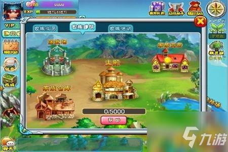 《魔力联萌》精灵树怎么玩 精灵树系统玩法介绍