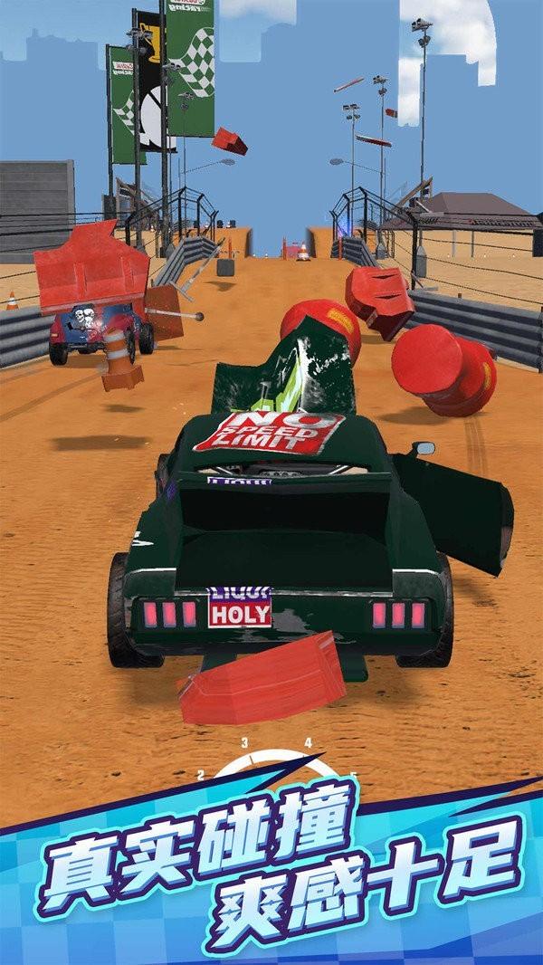 赛车碰撞英雄好玩吗 赛车碰撞英雄玩法简介