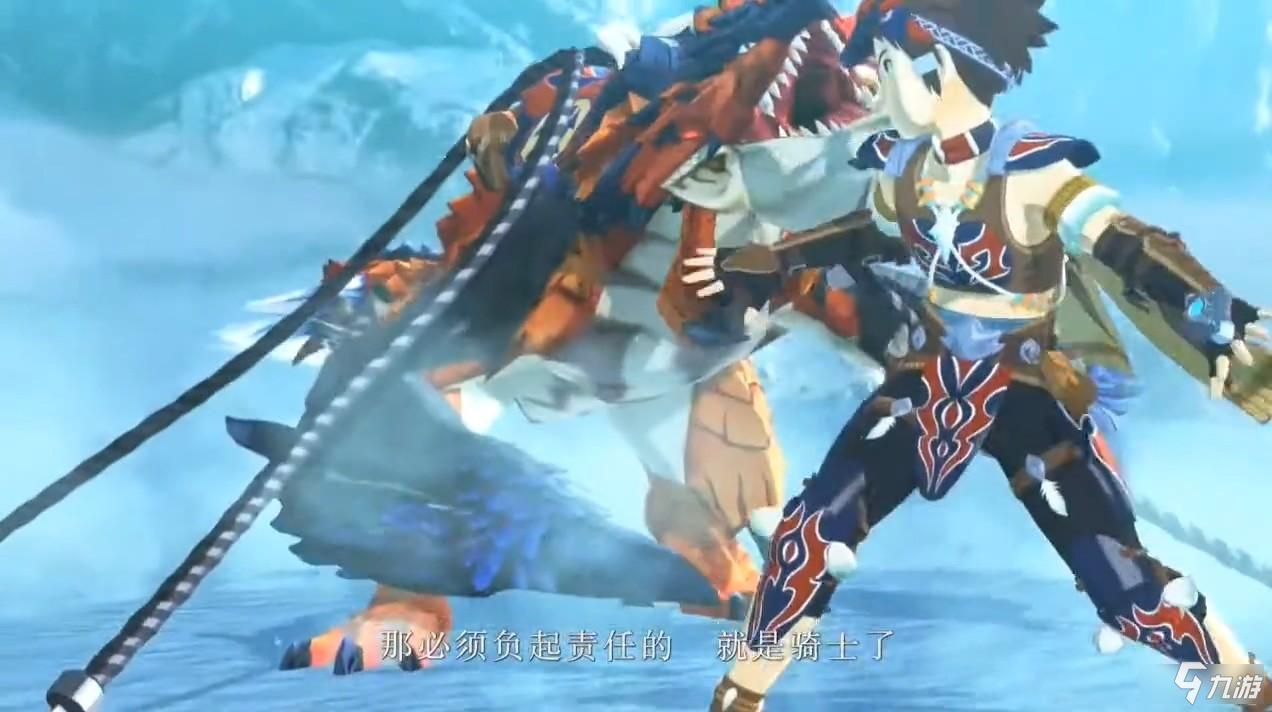 《怪物猎人物语2》PVP如何去配装
