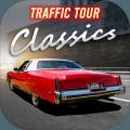 TrafficTourClassic加速器