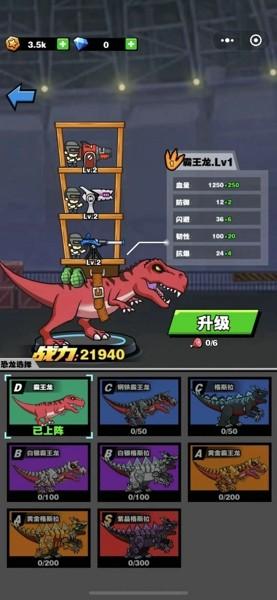 恐龙大炮好玩吗 恐龙大炮玩法简介