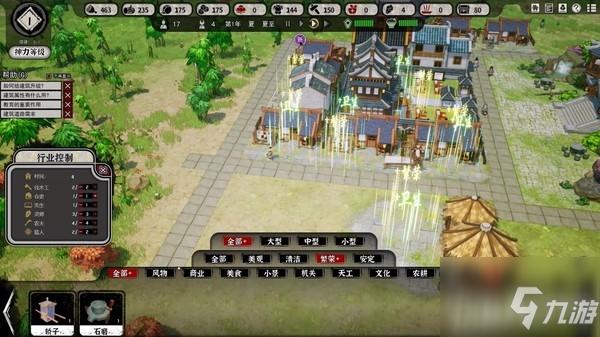 《天神镇》建筑快速升级技巧分享