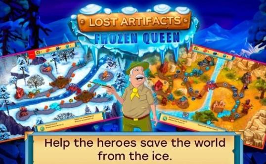 失落的神器5冰之女王好玩吗 失落的神器5冰之女王玩法简介