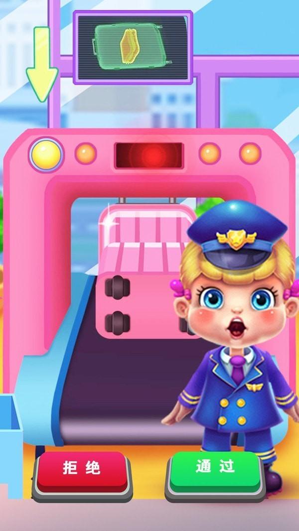 安检员模拟器好玩吗 安检员模拟器玩法简介