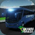 巴西公路模拟驾驶加速器