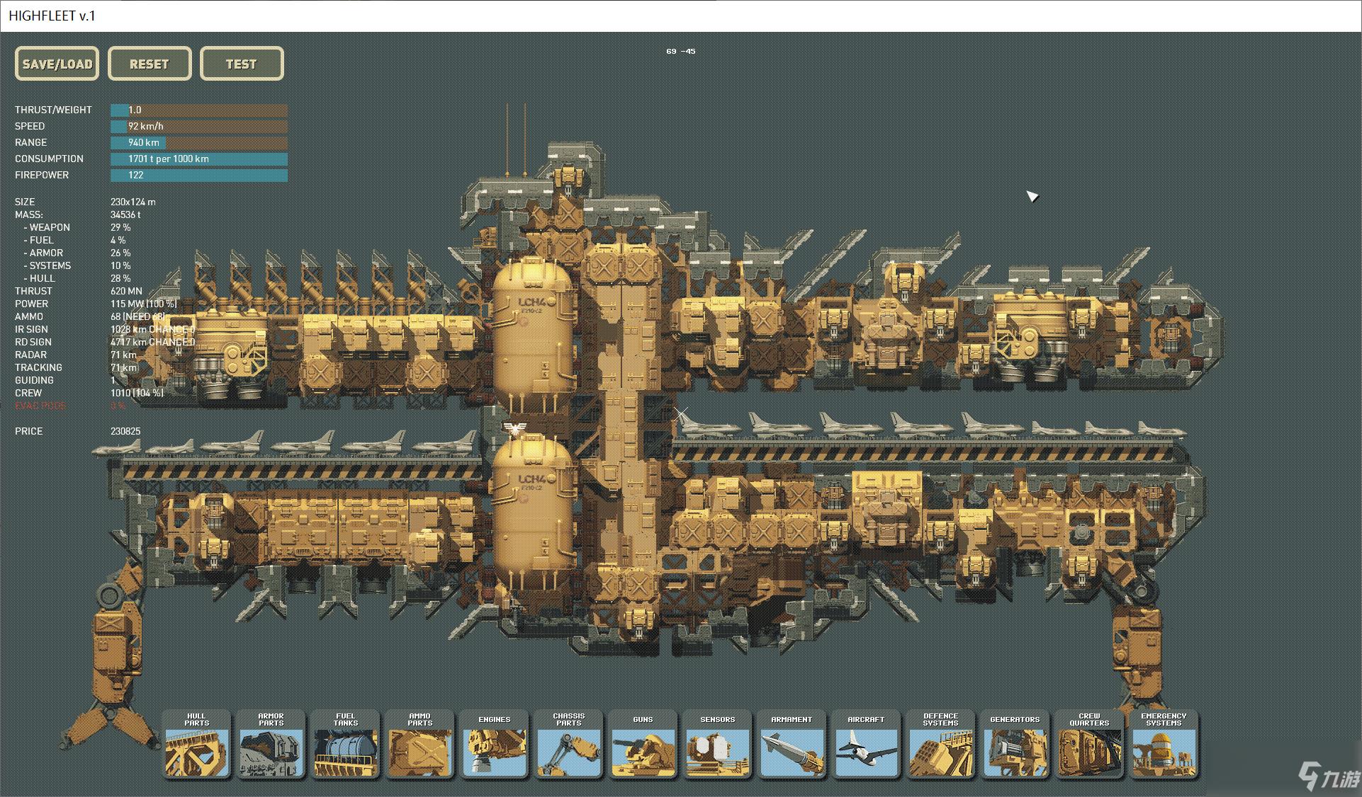 《高空舰队》重型航空巡空舰好用改造推荐
