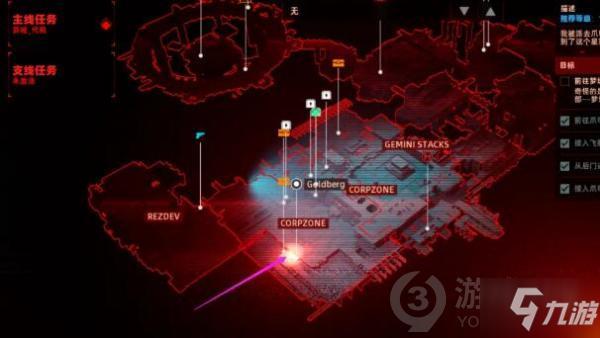 上行战场全网络接入仓位置 上行战场网络接入仓获取方法