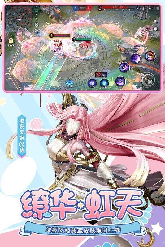 决战!平安京游戏截图4
