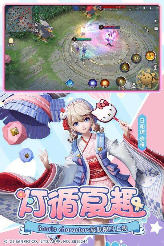 决战!平安京游戏截图1