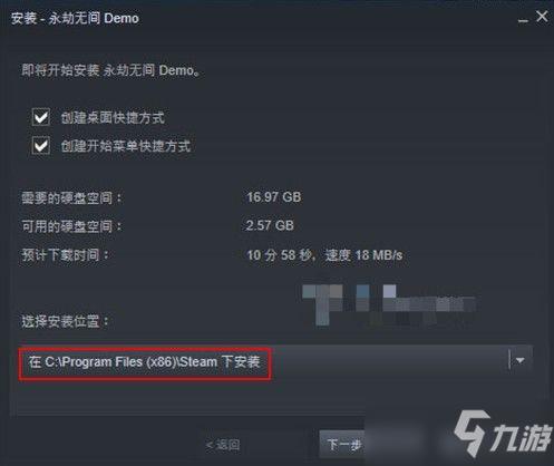 《永劫无间》游戏怎么装在固态硬盘 游戏固态硬盘安装教程