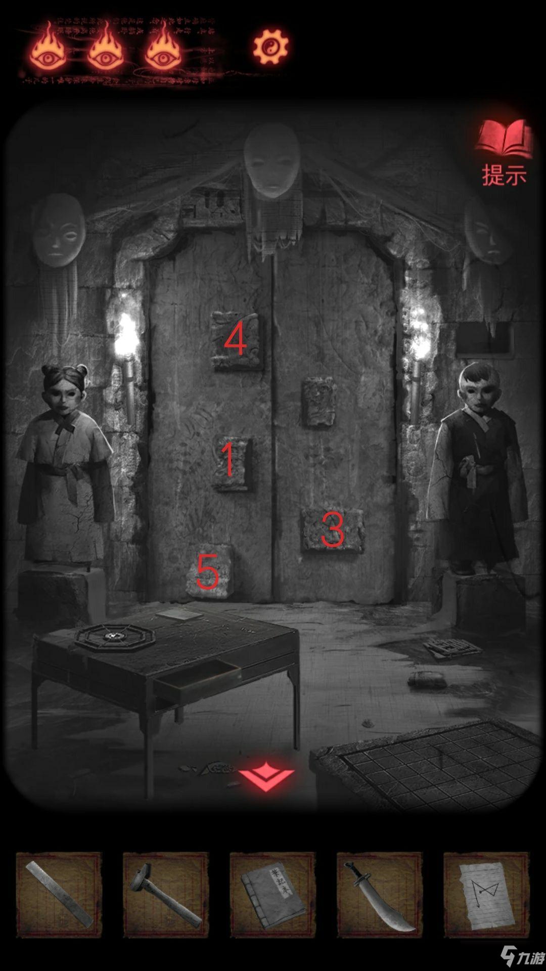 《纸嫁衣2》第四章石门解密攻略
