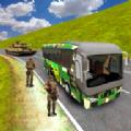 美国陆军巴士2020加速器