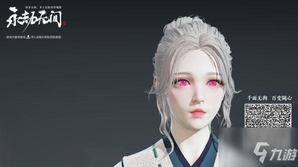 《永劫无间》胡桃清纯粉瞳捏脸数据详情一览