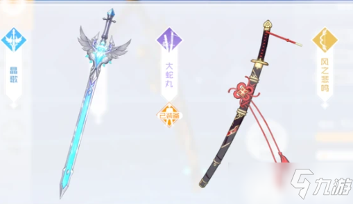 《刀剑神域黑衣剑士:王牌》稀有武器图文教程