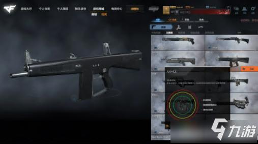 CFHD霰弹枪AA12使用技巧