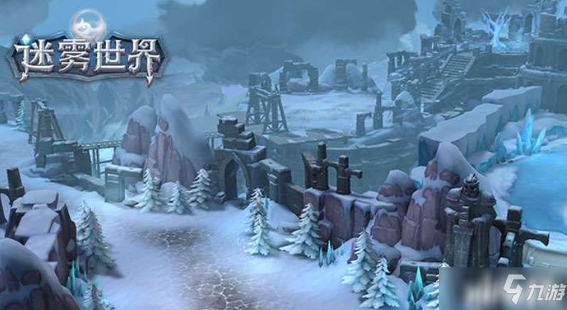 迷雾世界——玩家寻宝攻略