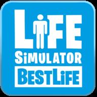 人生模拟器精彩人生加速器