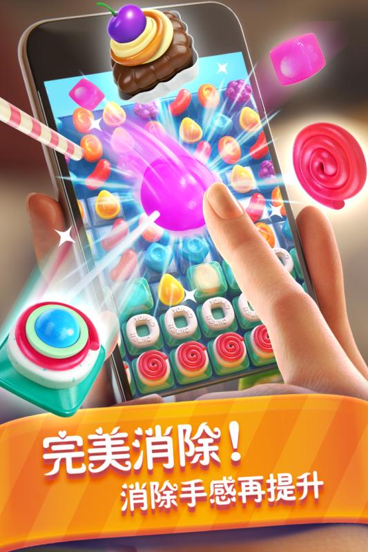 糖果缤纷乐游戏截图1