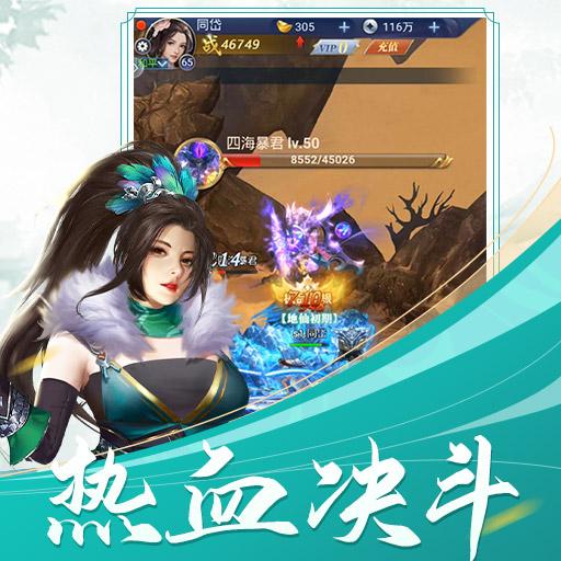 《飞跃自我》游戏背景介绍