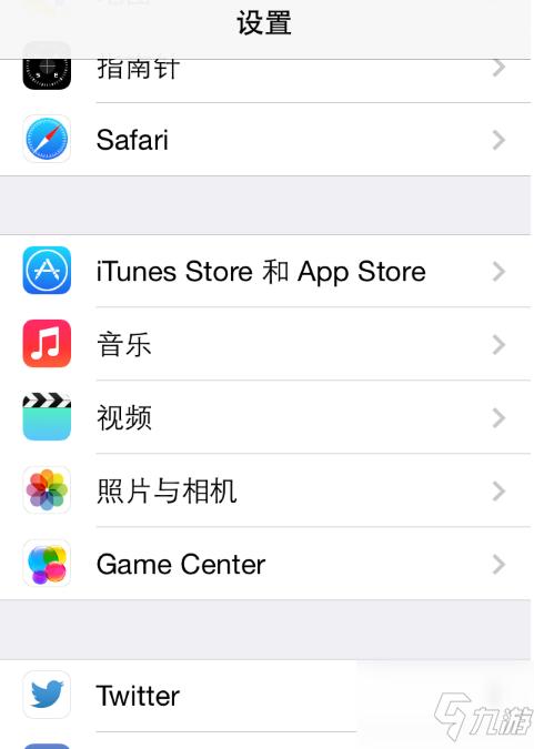 换苹果手机<a id='link_pop' class='keyword-tag' href='https://www.9game.cn/coc/'>部落冲突</a>怎么办 换苹果手机部落冲突解决方法