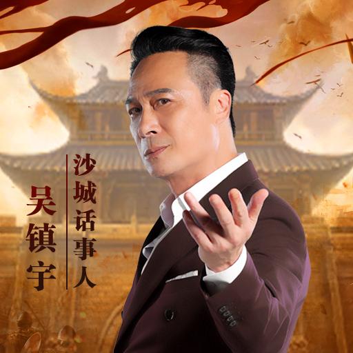 《帝王荣耀》将于7月27日结束本轮内测