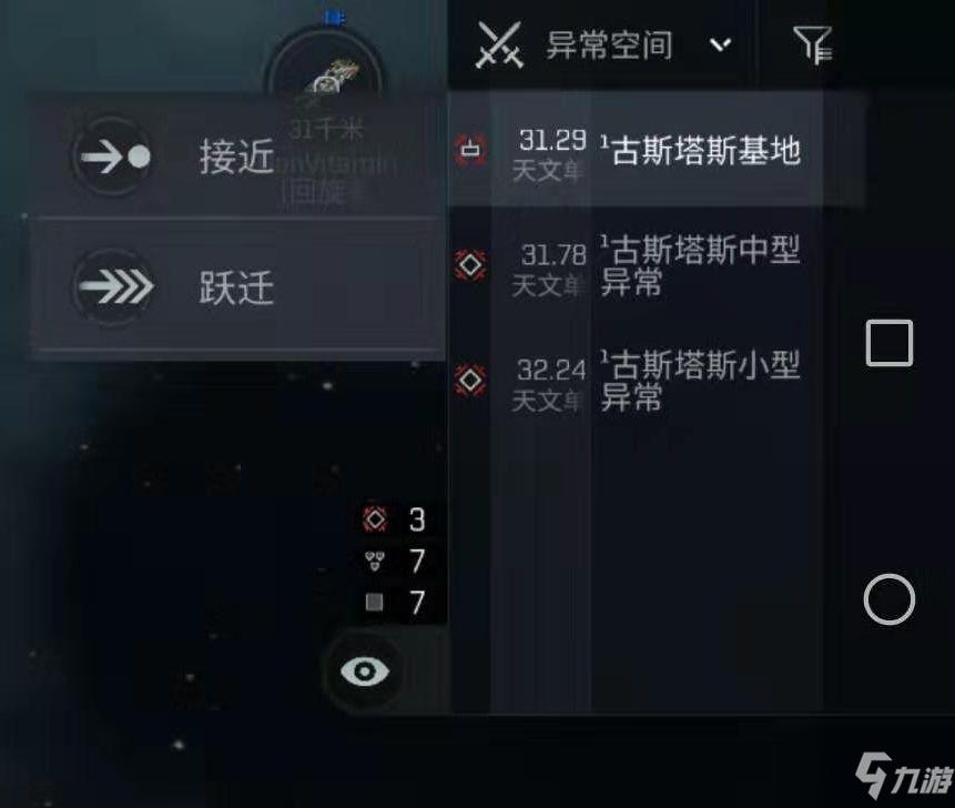 eve星战前夜无烬星河新手攻略大全:最新战舰养成必备指南!