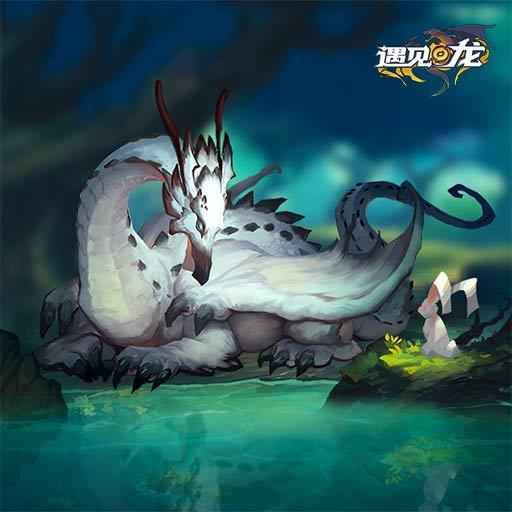 《遇见龙》CG首曝 龙与驯龙师的世界就此展开