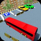巴士停车模拟器2020加速器