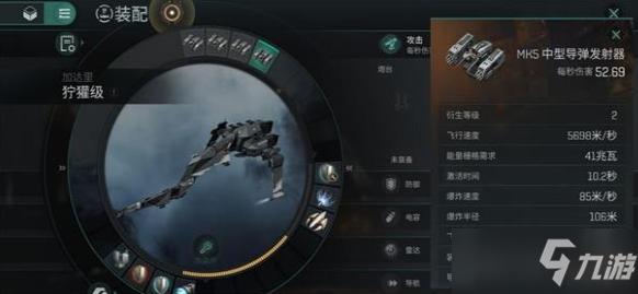 《EVE星战前夜:无烬星河》新手配装推荐