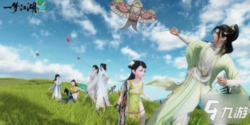 """《一梦江湖》秋季特典版本""""君意如鸿""""内容首曝光"""
