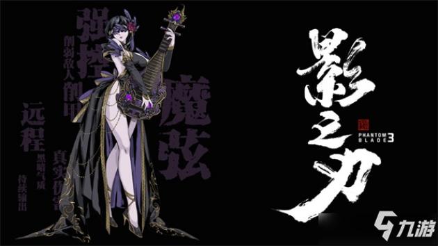 影之刃3论剑奖励有什么 影之刃3论剑奖励一览