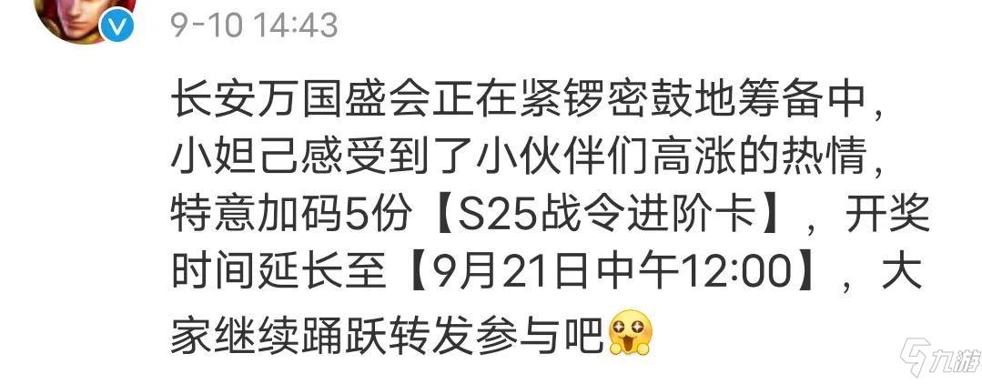 王者荣耀新赛季s26开始时间是什么时候 s26赛季落子无悔正式服更新时间分享