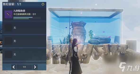 妄想山海鱼缸图纸怎么获取 鱼缸图纸获取方法介绍