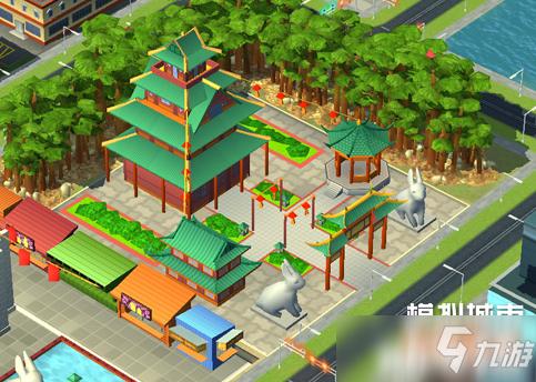 《模拟城市:我是市长》中秋节版本全平台更新以及精彩的活动