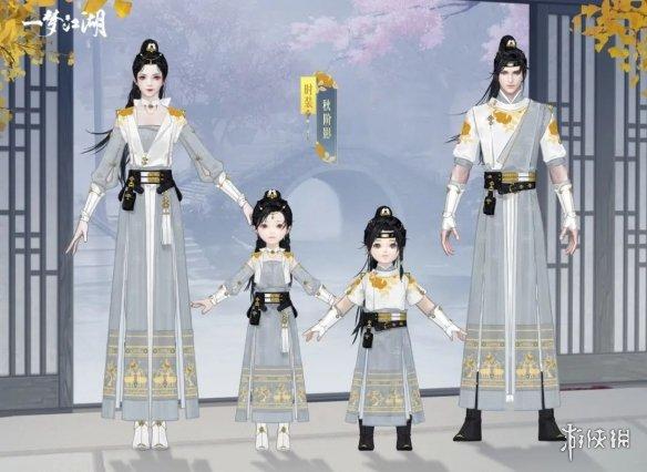 《一梦江湖手游》9月17日更新一览 9月17日更新内容速递
