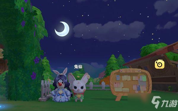 摩尔庄园兔仙馈赠活动攻略:兔仙馈赠礼物领取方法