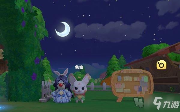 摩尔庄园兔仙馈赠活动玩法 兔仙馈赠礼物怎么领