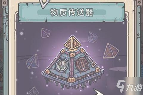 《最强蜗牛》2021年中秋节密令