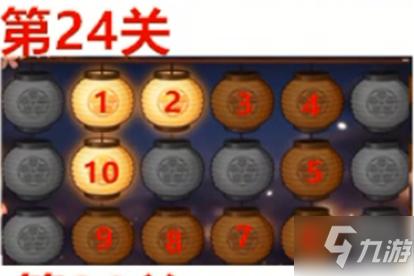 《火影忍者》手游中秋节花灯第二十四关图文攻略