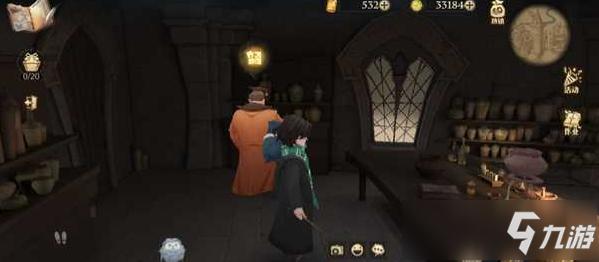 哈利波特魔法觉醒最讨厌的地方巨大的生物碎片位置攻略