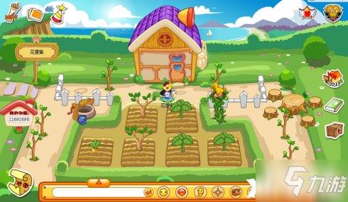 《摩尔庄园》如何在游戏中换房?游戏中换房子的技巧