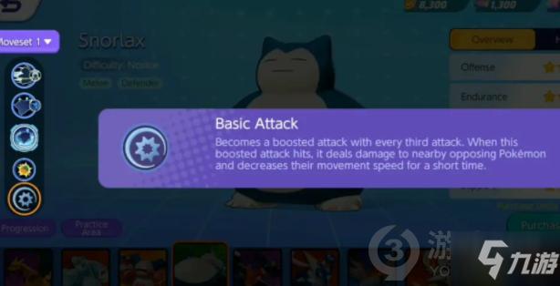 宝可梦大集结卡比兽怎么玩 宝可梦大集结卡比兽玩法攻略